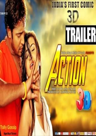 Action 3D 2018 Hindi Dubbed 350MB HDRip 480p