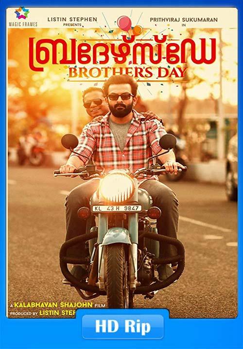 Brothers Day 2019 Malayalam 720p HDRip ESub x264 | 480p 300MB | 100MB HEVC