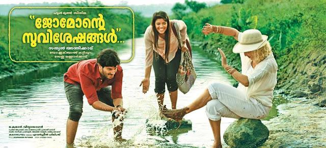 Jomonte Suvisheshangal Movie posters