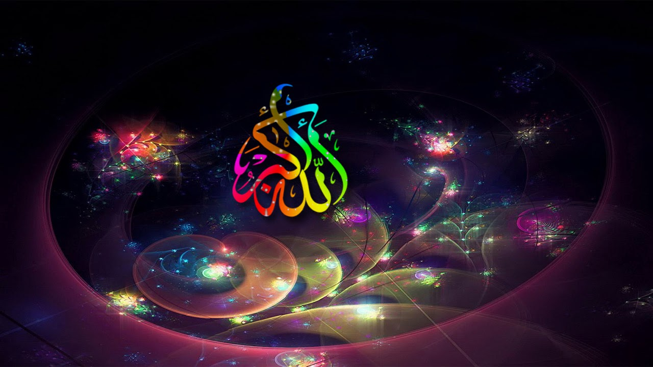 Islamic Wallpapers HD Free Download