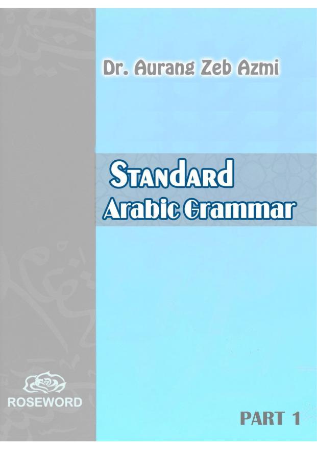 Standard Arabic Grammar English PDF Book