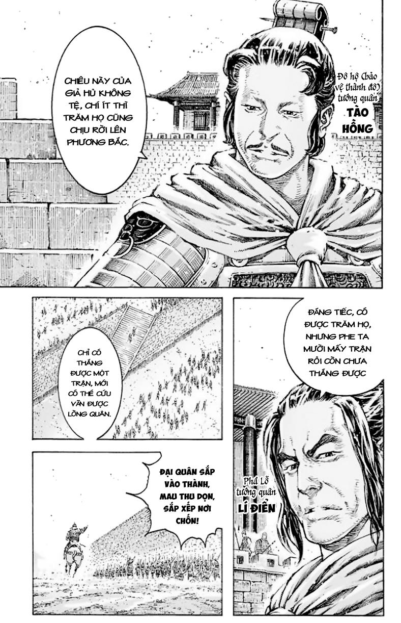 Hỏa phụng liêu nguyên Chương 511: Phục binh cao hạ trang 4