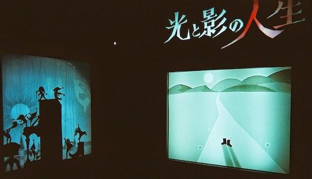 藤城清治美術館 光と影の人生