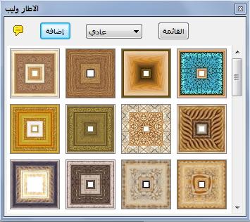 تحميل,برنامج,الكتابة,على,الصور,phoxo