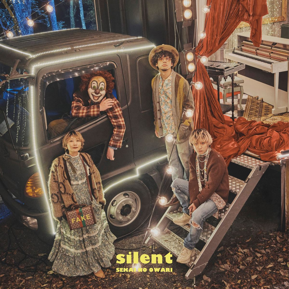 SEKAI NO OWARI - Silent [2020.12.16+MP3+RAR]