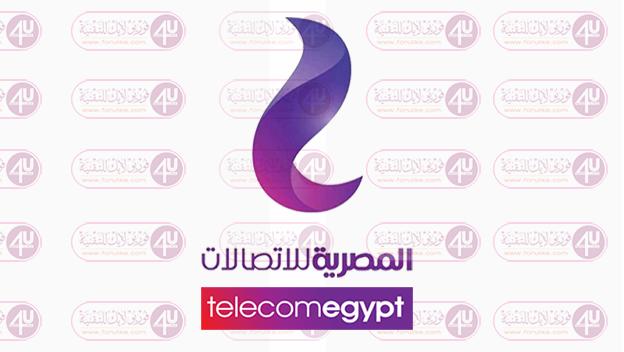 شبكة المحمول الرابعة في مصر