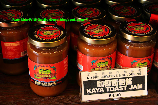 Kaya toast jam, Nanyang Old Coffee, Chinatown, Singapore