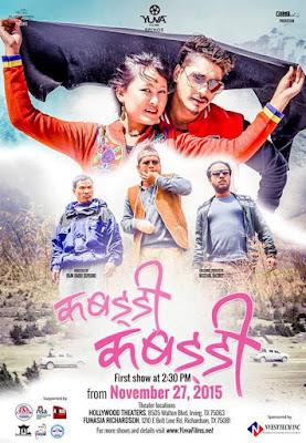Kabadi Kabadi 2016 New Nepali movie online