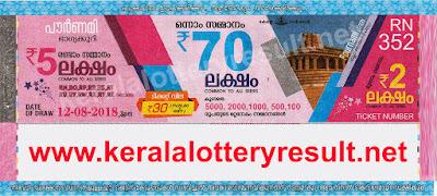 KeralaLotteryResult.net , kerala lottery result 12.8.2018 pournami RN 352 12 august 2018 result , kerala lottery kl result , yesterday lottery results , lotteries results , keralalotteries , kerala lottery , keralalotteryresult , kerala lottery result , kerala lottery result live , kerala lottery today , kerala lottery result today , kerala lottery results today , today kerala lottery result , 12 08 2018 12.08.2018 , kerala lottery result 12-08-2018 , pournami lottery results , kerala lottery result today pournami , pournami lottery result , kerala lottery result pournami today , kerala lottery pournami today result , pournami kerala lottery result , pournami lottery RN 352 results 12-8-2018 , pournami lottery RN 352 , live pournami lottery RN-352 , pournami lottery , 12/8/2018 kerala lottery today result pournami , 12/08/2018 pournami lottery RN-352 , today pournami lottery result , pournami lottery today result , pournami lottery results today , today kerala lottery result pournami , kerala lottery results today pournami , pournami lottery today , today lottery result pournami , pournami lottery result today , kerala lottery bumper result , kerala lottery result yesterday , kerala online lottery results , kerala lottery draw kerala lottery results , kerala state lottery today , kerala lottare , lottery today , kerala lottery today draw result,
