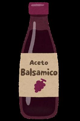 バルサミコ酢のイラスト