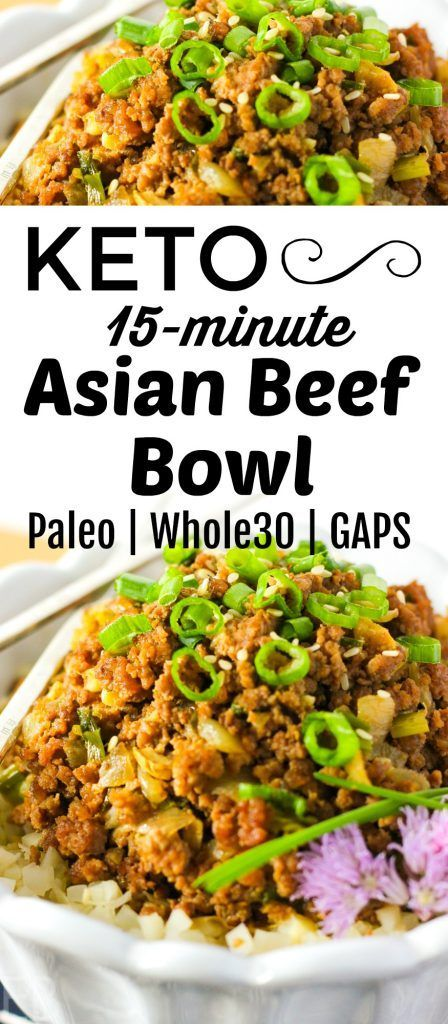 15-minute KETO Asian Beef Bowl {Paleo, GAPS, Whole30}