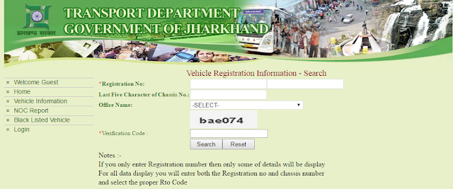 jhtransport.gov.in vehicle registration search