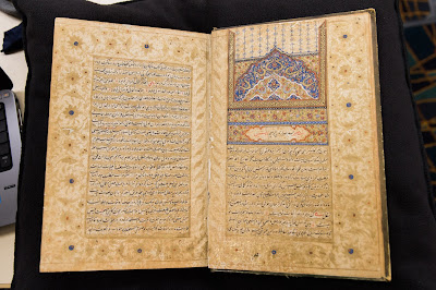 19th century Persian manuscript