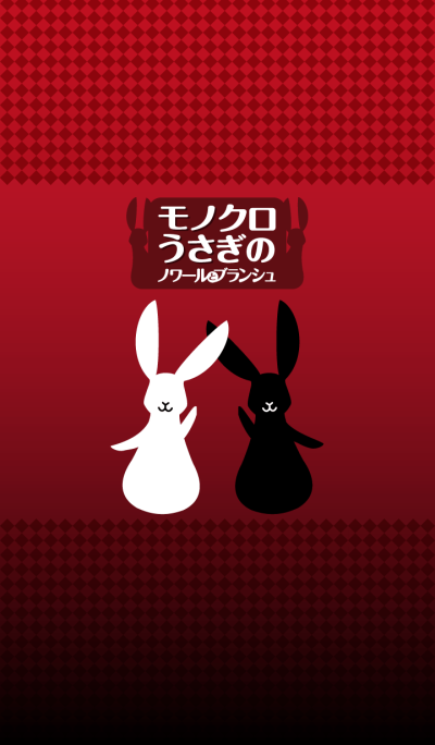 Black and white rabbits Theme red