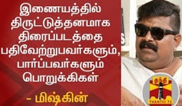 Cinema Interview Director Mysskin 17-09-2017 Thanthi Tv