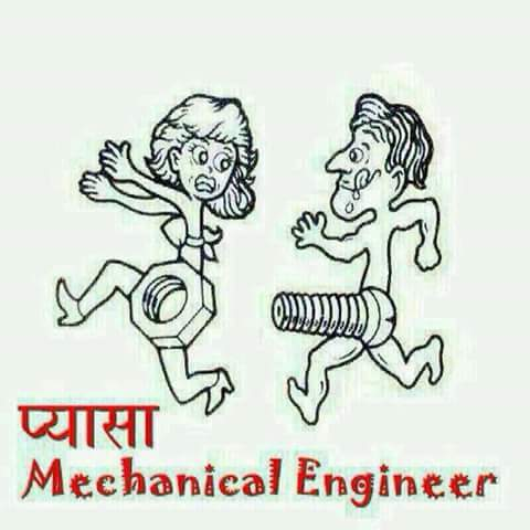 Mechanical Engineers Day Quotes