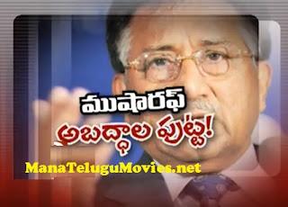 Is IAS Sri Laxmi really Corrupt ? - ManaTeluguMovies net