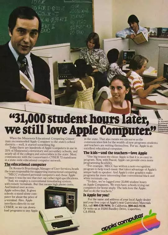 Old days' Computer Advertisements 8