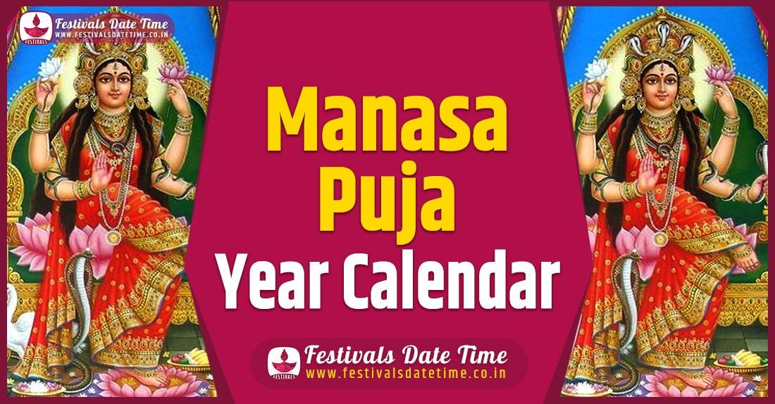 Manasa Pooja Year Calendar, Manasa Pooja  Schedule