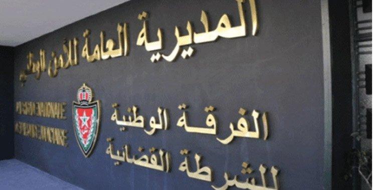 Fausse rumeur sur une attaque terroriste imminente au Maroc.