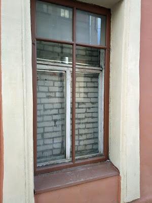 Zugemauertes Fenster