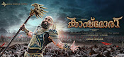 karthi kaashmora movie wallpapers-thumbnail-3