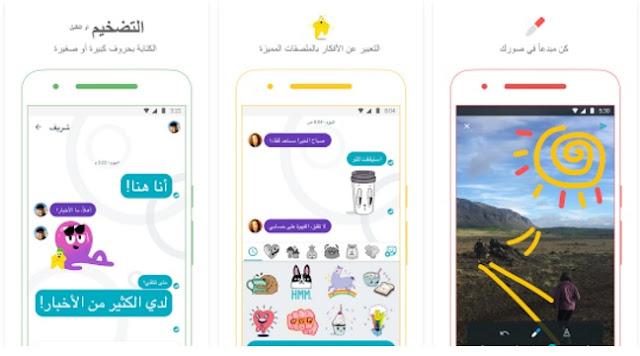 أفضل تطبيقات اندرويد 2016 Best android apps