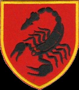 емблема 19-ї ракетної бригади