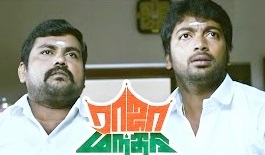 Raja Manthiri Tamil Movie Scenes | Kaali Venkat visits Shalin as the groom | Kalaiarasan is shocked
