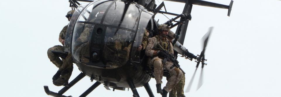 Сили спецоперацій відтепер мають свою авіаескадрилью