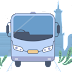 Tips dan Keuntungan Memesan Tiket Bus Via Bukalapak