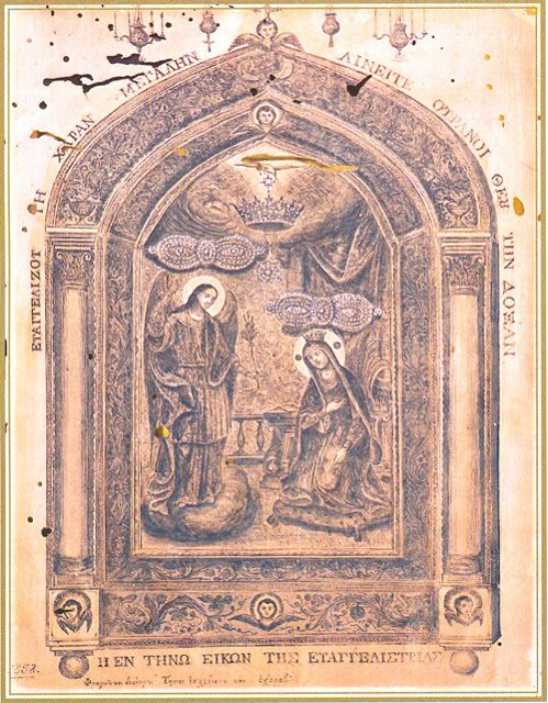 Icon of the annunciation of the Virgin Mary discovered on Tinos 1823 The icon before being covered in silver amulets, offered to the Virgin Mary by worshipers.