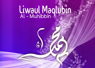 Download Mp3 Sholawat Al Banjari Liwaul Maqlubin Al Muhibbin Group