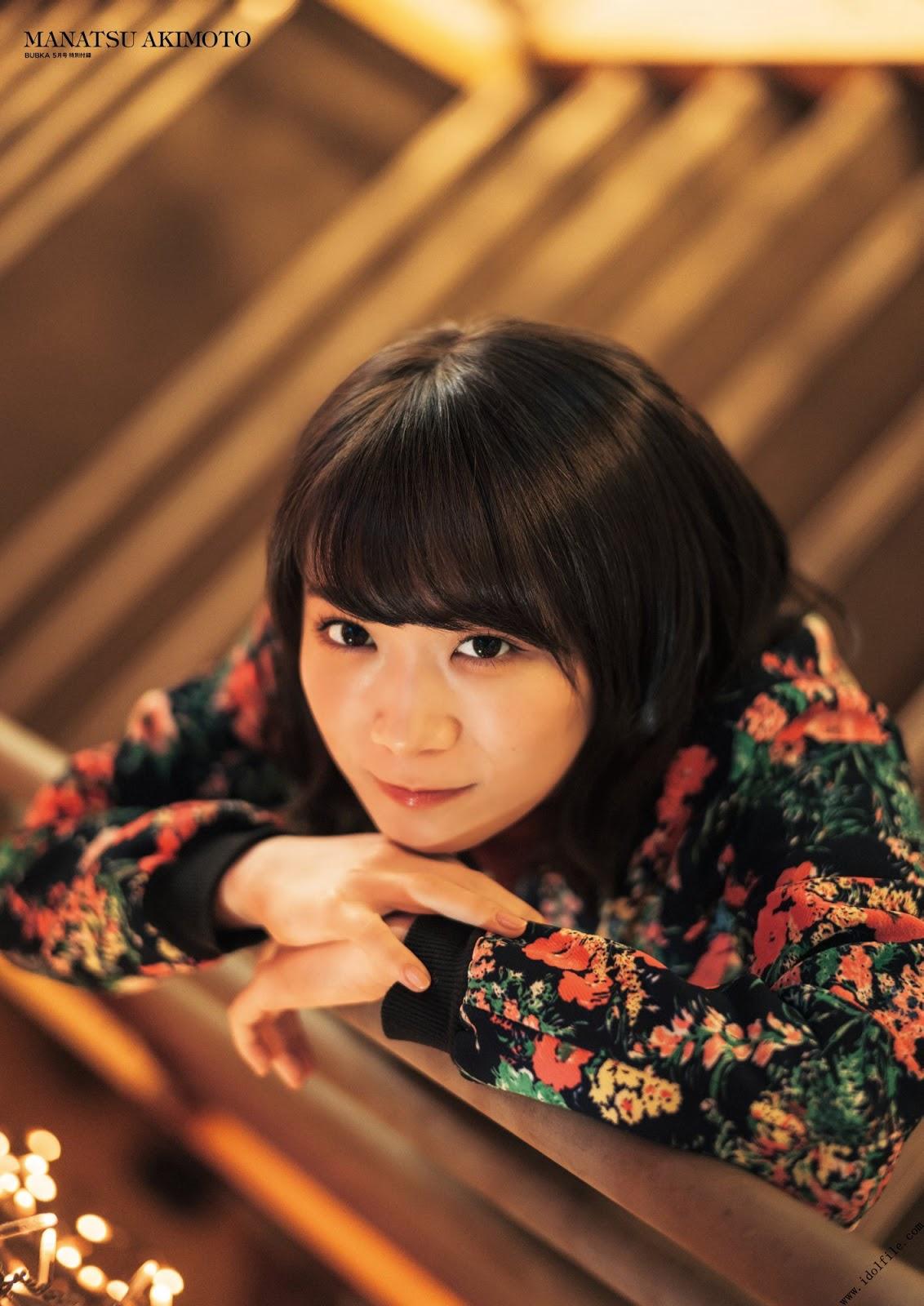 Akimoto Manatsu 秋元真夏, BUBKA 2018 No.05 (ブブカ 2018年5月号)