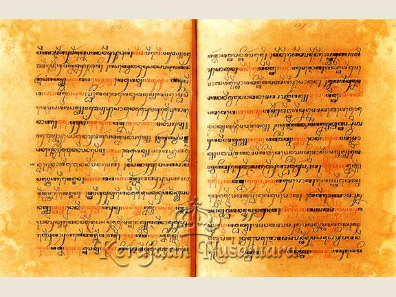 Peninggalan Kerajaan Kediri Kitab Gatotkacasraya