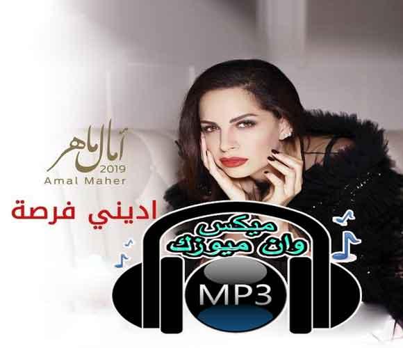 تحميل البوم محمد منير الجديد mp3