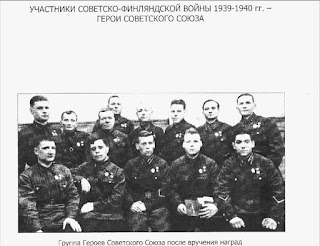 Звезда Героя - история награды