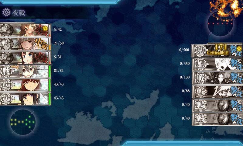 [艦娘]2015 春活 E6 收工拉~