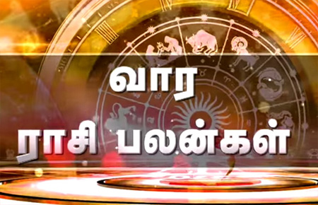 Weekly Tamil Horoscope From 01/12/2016 to 07/12/2016