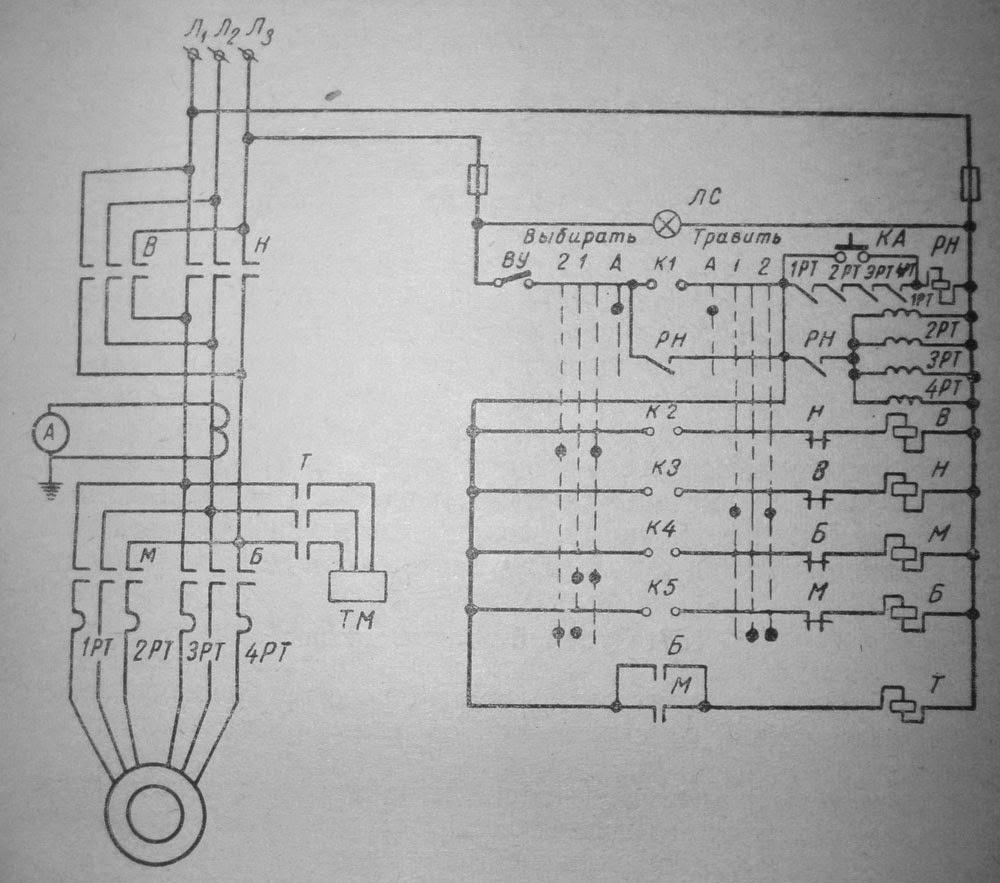 Схема контакторного управления электропривода шпиля на переменном токе