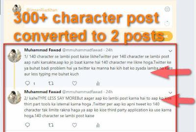 Twitter Par 140 Character Se Jyada Tweet Kaise Kare