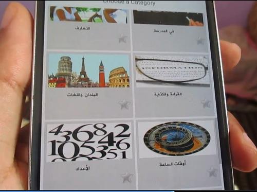 تعلم اللغات بسهولة تعلم أكثر من خمسين لغة أفضل تطبيق لتعلم اللغات