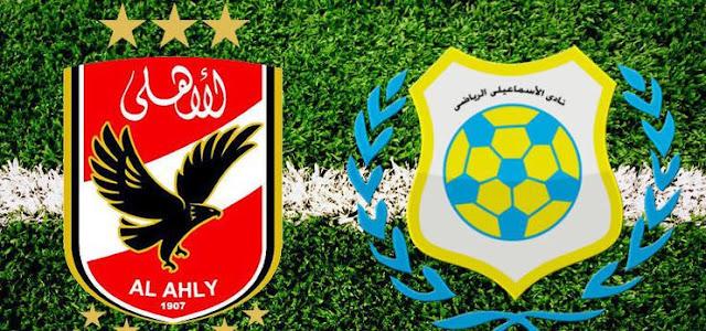 al-ahly-vs-ismaily