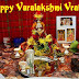 Varalakshmi Vrata pooja procedure tamil vidhi wallpaper message வரலட்சுமி நோன்பு