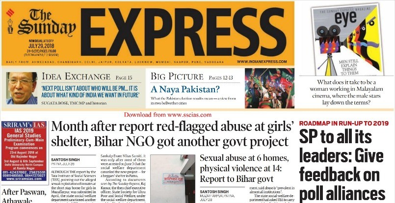 Indian Express Today Paper Pdf