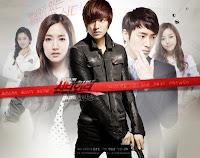 Drama Drama Korea Terbaru 2013