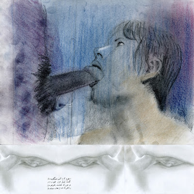 dessin pornographique fellation