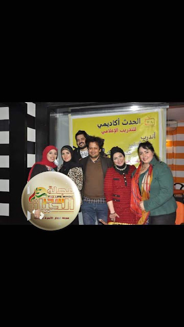 افتتاح أكاديمية الحدث للتدريب الإعلامي