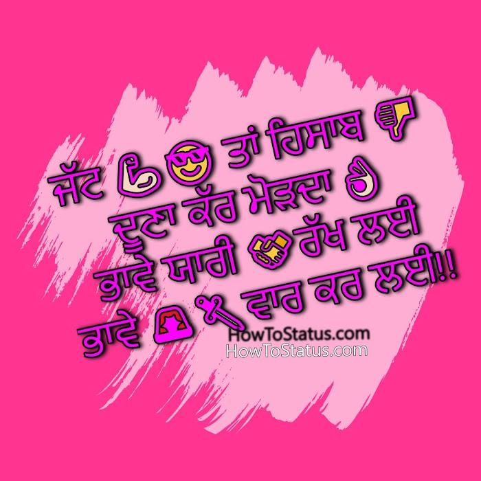 100+ Attitude Status Punjabi 2018 HTS