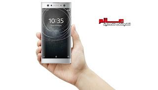 مواصفات و مميزات هاتف سوني اكسبريا Sony Xperia XA2 Ultra